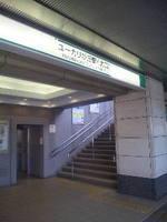ユーカリが丘駅.jpg