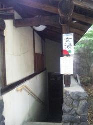 凪の女湯.jpg