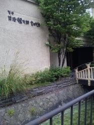 鶴太郎美術館.jpg